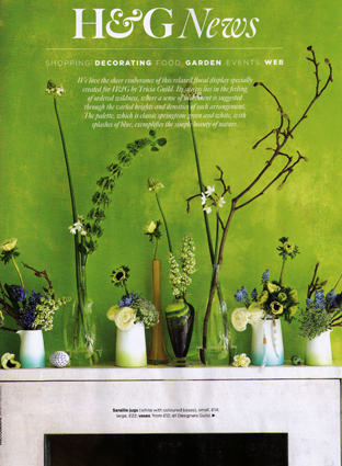 homes and gardens tabletop