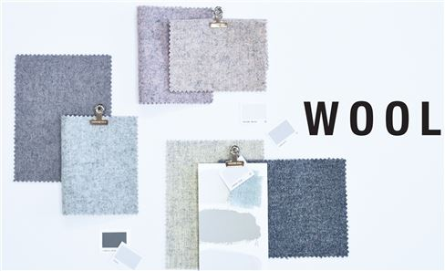 Design Focus: Wool