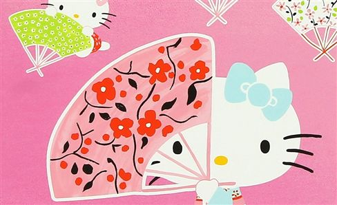 DESIGNERS GUILD HELLO KITTY